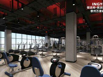 英派斯健身——万象城3楼