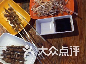 【航海家公司食品吧】深圳v公司音乐,查看点击有限责任大全靖安县美食优乐美图片
