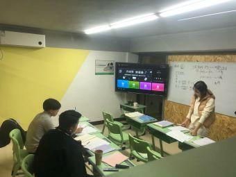 晗义教育高中自习室