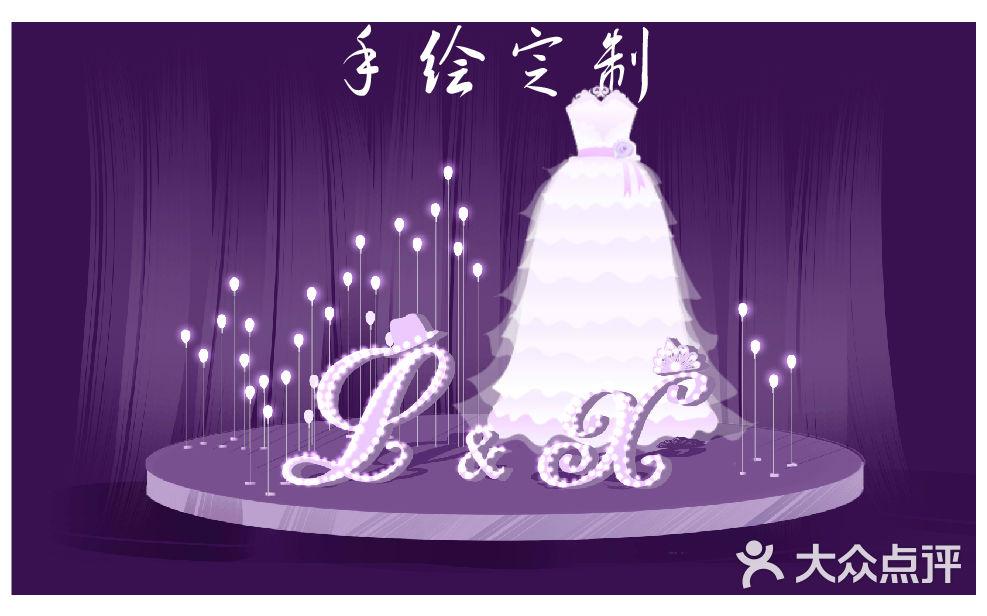 《浦东嘉里中心》手绘定制-浪漫爱都婚礼策划-上海