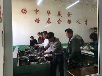 天津市廚藝職業培訓學校