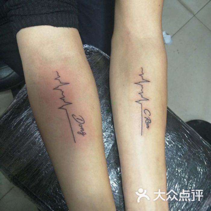 兄弟纹身(吴中店)图片 - 第56张
