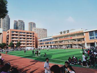 长沙市第十一中学