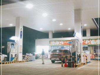 道森加油站(新都绕城店)