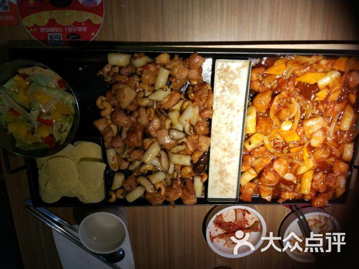 土大力:特点在彩悦城一楼,二人锅后面,.三亚美食天津美食地点的图片