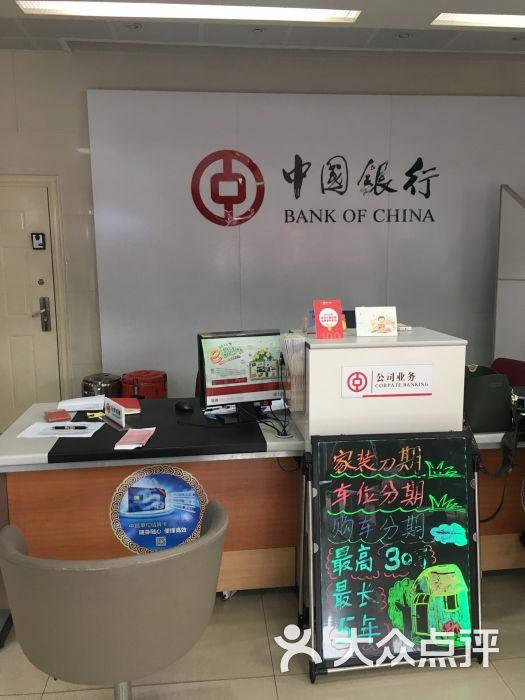 中国银行苏州长桥支行图片 - 第12张