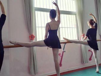 白天鹅芭蕾舞校