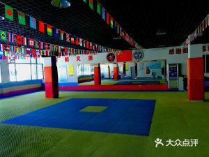 兖州振兴武馆散打跆拳道俱乐部