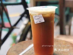 约伯赏茶-炸弹柠檬茶
