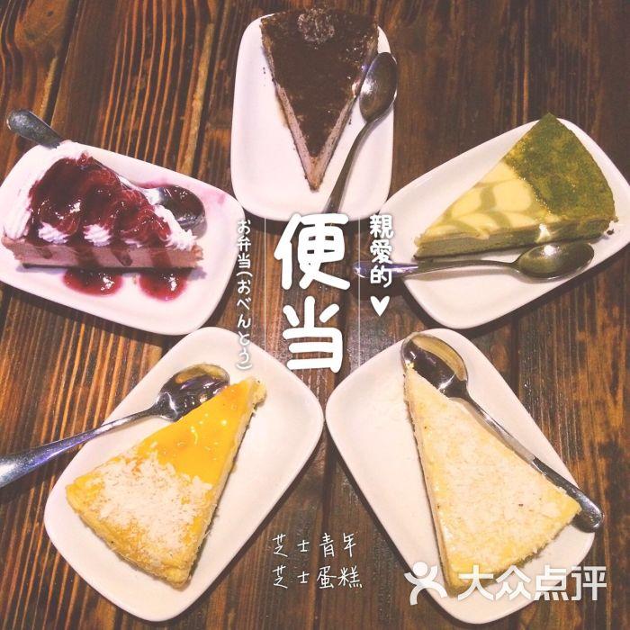 芝士青年-美食-商丘图片-大众取名网红美食店点评网图片
