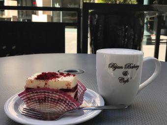 Bijan Bakery and Cafe