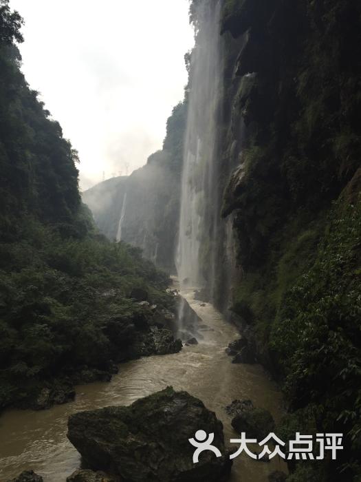马岭河峡谷风景区的点评