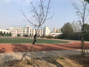 大庆市第六十九中学