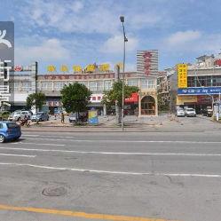 新翠林浴食城地址,电话,团购,营业时间 南京洗浴 汗蒸