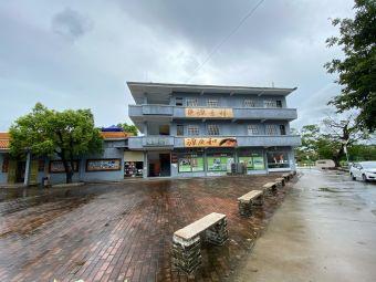 鹤山市龙口镇源广和凉茶生产基地