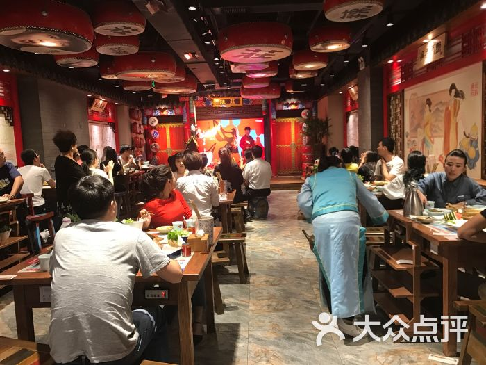 辣庄重庆老火锅-图片-青岛美食-大众点评网