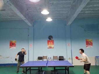 爱乒屋乒乓球馆