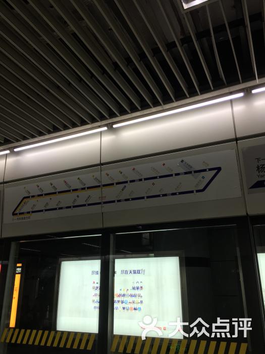 浦东大道-地铁站图片 - 第10张