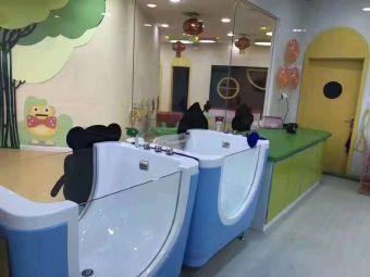 糖心家族儿童发展中心(南开大悦城店)