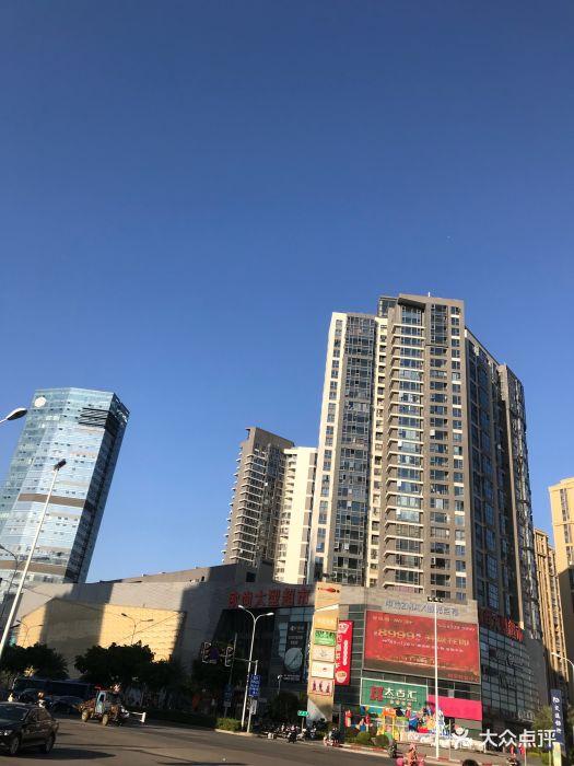 裕荣汇-图片-福清购物-大众点评网