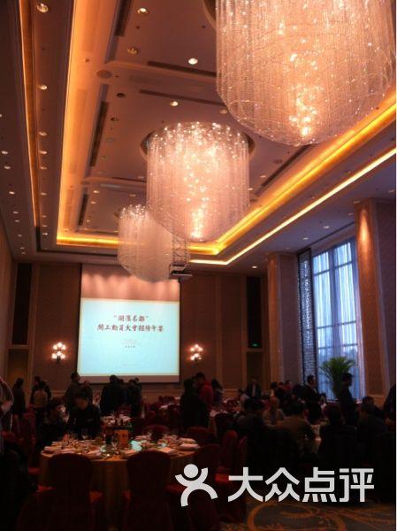 香格里拉大酒店 大宴会厅图片 扬州美食