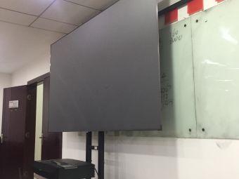 中公教育(海南分校)