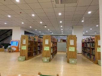 西安市碑林區圖書館