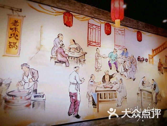 大红门火锅-手绘图片-天津美食-大众点评网