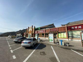 五台山服务区停车场