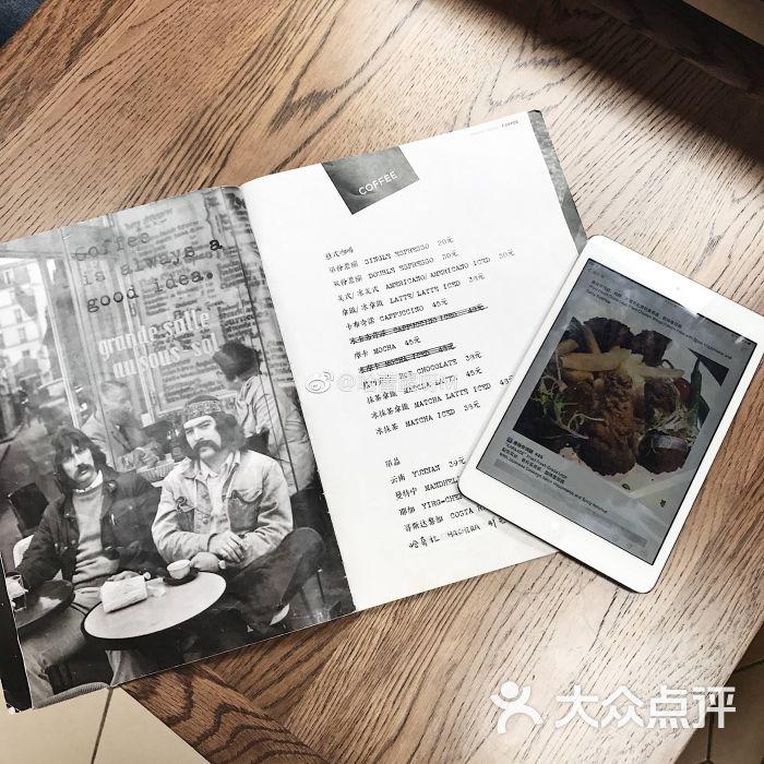 TASTE SPACE SHOP & CAFE(TASTE Cafe)菜单图片 - 第4张