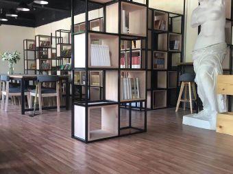 布衣草堂美术教育空间