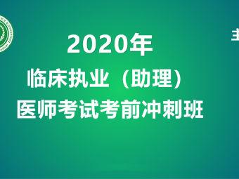 京师杏林教育科技有限公司