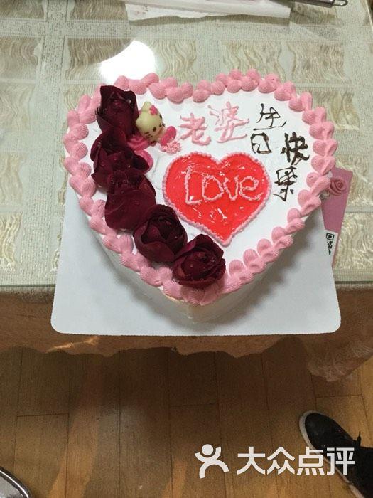 巧心缘diy蛋糕房心形蛋糕图片 - 第270张