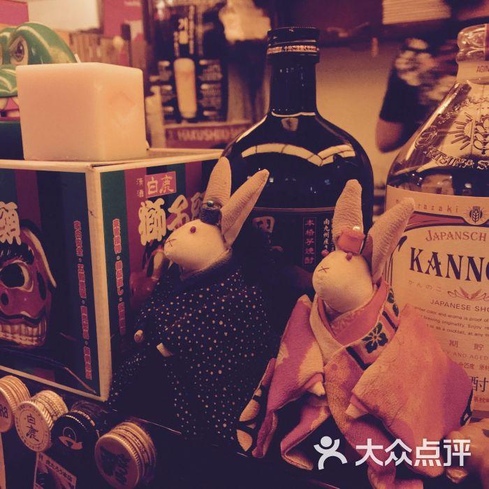 虎太郎(新源街店)图片 - 第2张