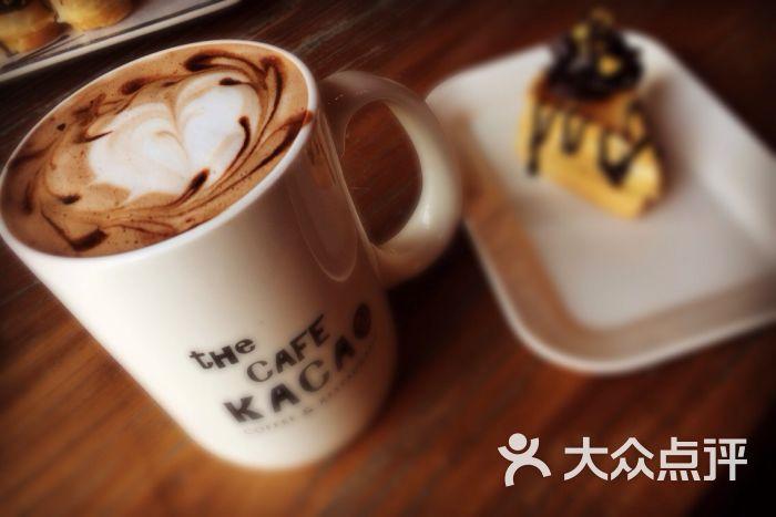 咖咖奥咖啡官网_咖啡奥_上海咖啡奥