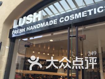 lush(newport center drive)