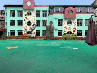 桂林市七星幼儿园