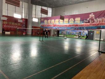 浩威羽毛球馆