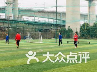 七号足球公园