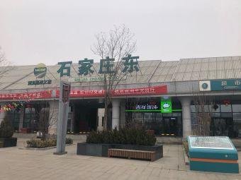 中国石化石家庄东服务区加油站