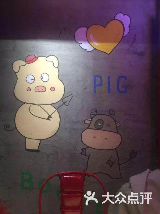 小猪小牛章鱼水煎肉(华南亿合城店)图片 - 第8张