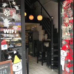 Habibi cafe& shisha的图片
