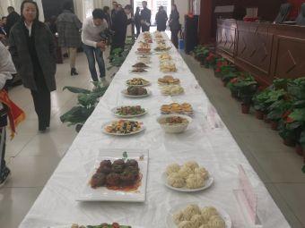 天津市烹飪技術學校