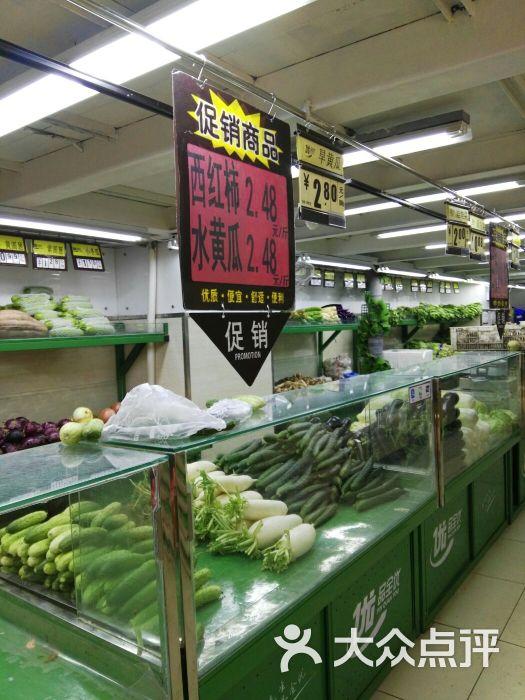 品全优生鲜超市-图片-天津购物-大众点评网