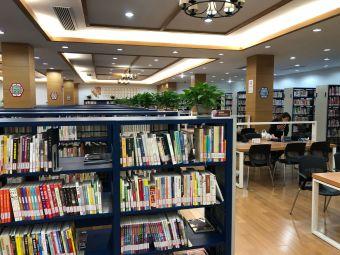 嘉定区图书馆(菊园新区分馆)