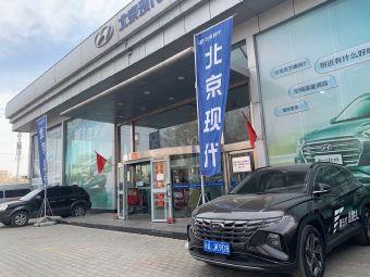 北京现代捷康店