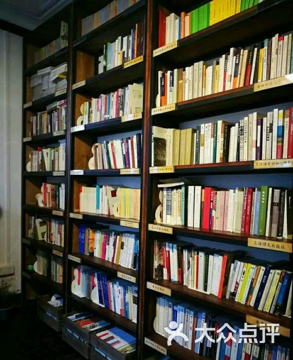 二楼南书房图片 - 第2张图片