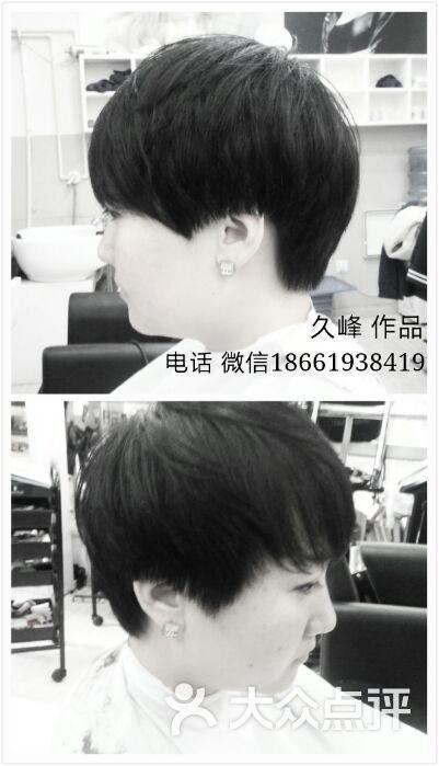 全部图片 发型秀 清新 帅气 的发型 简约而率真的气质.