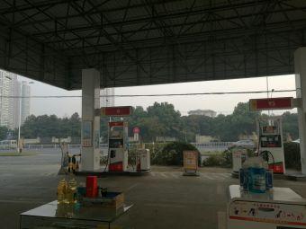 中石化加油站(兴源中路店)