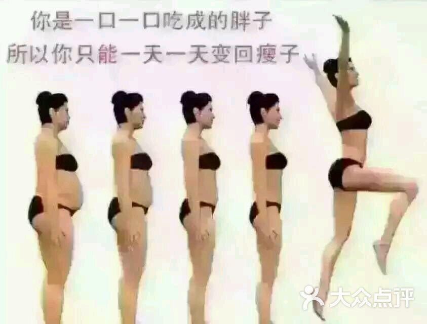 木吒专业v专业图片-第9张这么可以瘦腿图片